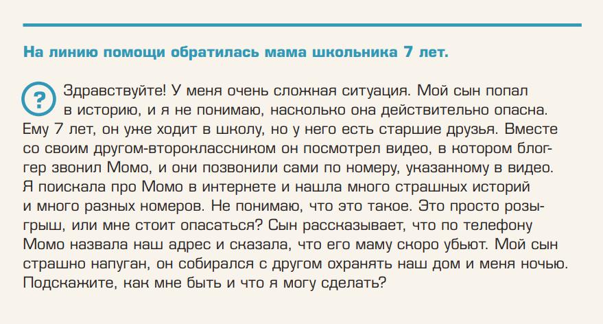 Вопрос-Ответ (ДИО31)